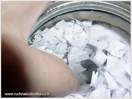 Рециклирана хартия
