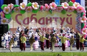 Сабантуй, София 2015