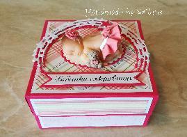 Бебешка кутийка за момиченце