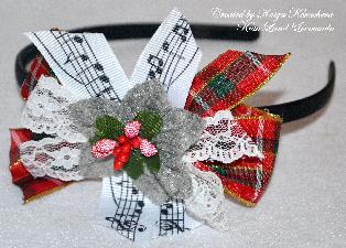 "Диадема ""Коледна песен"""