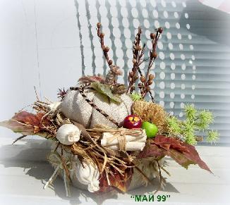 Есенна аранжировка за маса
