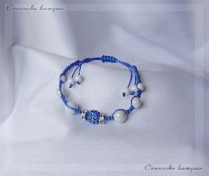 Гривна със синьо мънисто шамбала