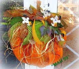 Хелоуин и веселите духчета