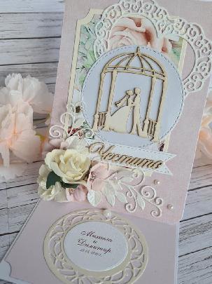 Картичка в комплект с декорирана кутия за сватба или друг повод