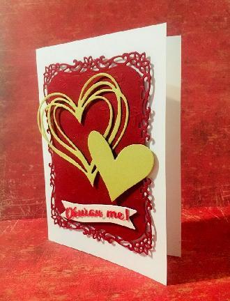 Картичка за любим човек