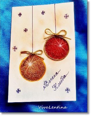 Коледна картичка с топки