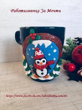 Коледна чаша ръчно декорирана с полимерна глина