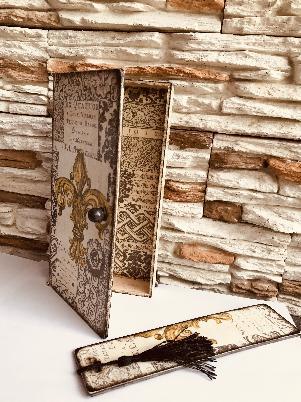 Кутия и разделител за книга