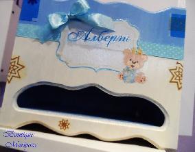 Кутия за памперси