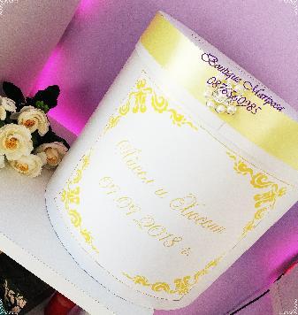 """Кутия за Пари и пожелания """"Бяло и жълто"""""""