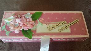 Кутия за съхранение на  бебешки спомени.