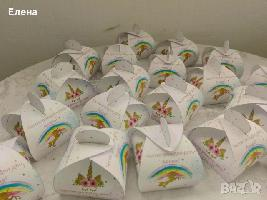 Кутийки за бонбони и дребни подаръчета