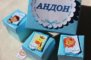 Кутийки за спомени