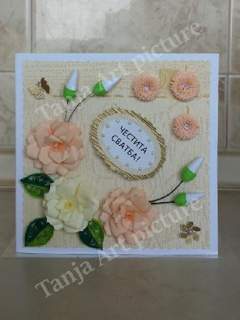 Квилинг картичка с цвете