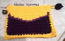 Несесер в лилаво и жълто