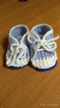 плетени терлици