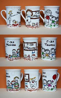 Подаръци за учители - рисувани чаши