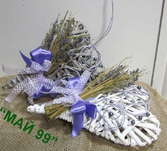 Подарък за 8 март плетено сърце
