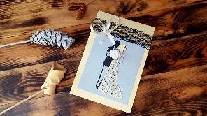 Покана или картичка за сватба