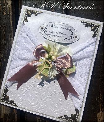 Поздравителни картички