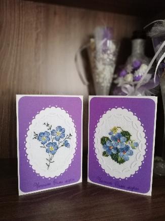 ръчно изработени картички с гоблен мотиви