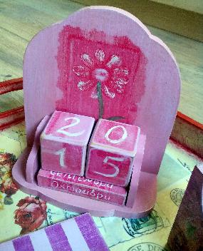 """Вечен календар """"Розов изгрев"""""""