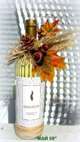 Вино BASARIDI с есенна украса