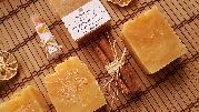 Арган и Канела - Домашен Натурален Сапун