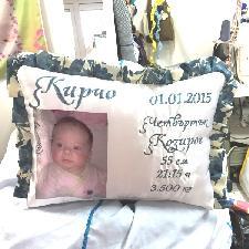 Бебешка възглавничка ВИЗИТКА КОКО