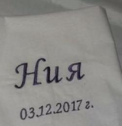 Бяла кърпа за бебешка погача