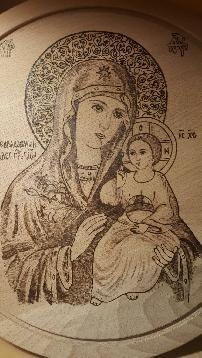 """Богородица """"Неувяхващ цвят"""" ръчна пирография"""