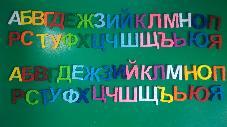 Букви и цифри от филц