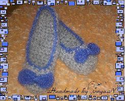 Домашни пантофки за големи