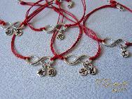 Гривна Безкрайност (Инфинити) с буквички от масивно сребро и червен конец