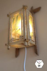 Японска стенна лампа