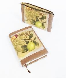 """Регулируем калъф за книга """"Лимон"""""""
