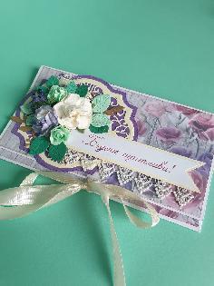 Картичка- плик за пари за сватба или рожден ден