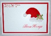 """Картичка """"Дядо Коледа"""""""