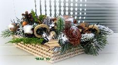 Коледна украса за маса