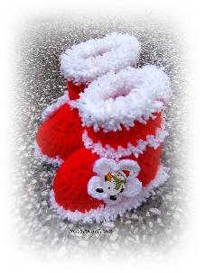 Коледни ботушки