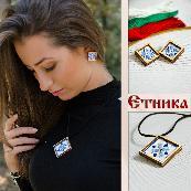 Комплект с ШЕВИЦА и сребро РЪЧНА изработка