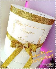 Кутия за подаръци и пожелания в слатно и бяло
