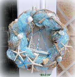 Морски венец