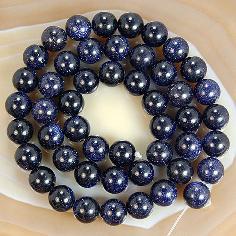 Натурални Полускъпоценни Камъни Galaxy Stars Blue Sand Sun Син цвят За Бижута 8 мм, 10 мм