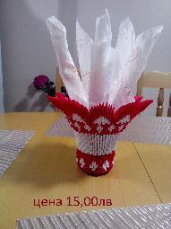 Оригами по поръчка