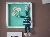 Плетено пано
