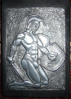 Победеният- металопластика, релефна метална картин