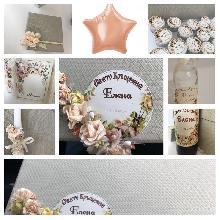 Подаръчета за сватба или кръщене