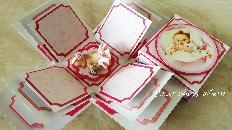 Подаръчна кутийка за бебе