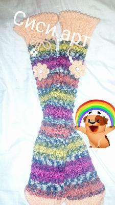 Ръчно плетени чорапи си търсят стопанката